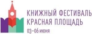 лого Кр.пл.
